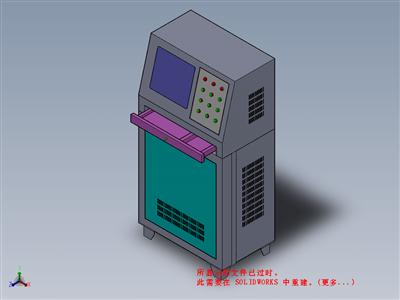 激光切割机电气控制操作柜