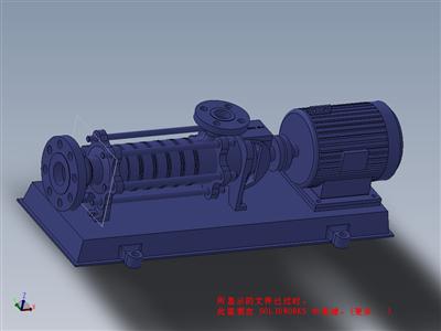 四喜ECSC泵3106