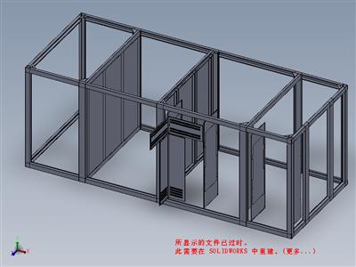 金属焊接结构箱变