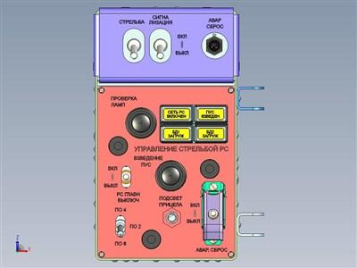 控制器操作台-操作箱