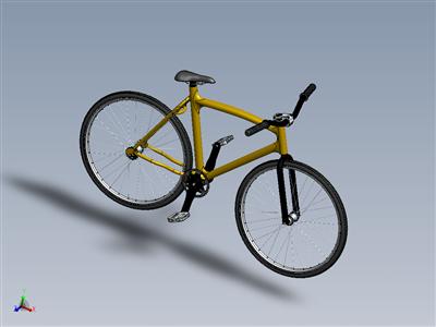 自行车项目有限责任公司(SENAI)