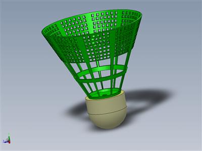 塑料羽毛球