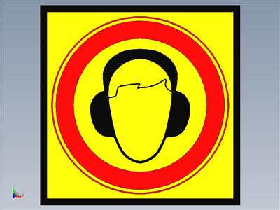 EPI护耳胶