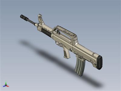 97型步枪