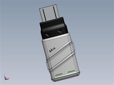 USB 概念
