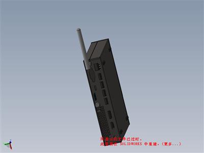 Dell Optiplex 3500 CPU