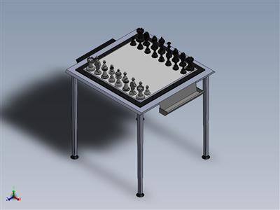 赛特兰奇(国际象棋)